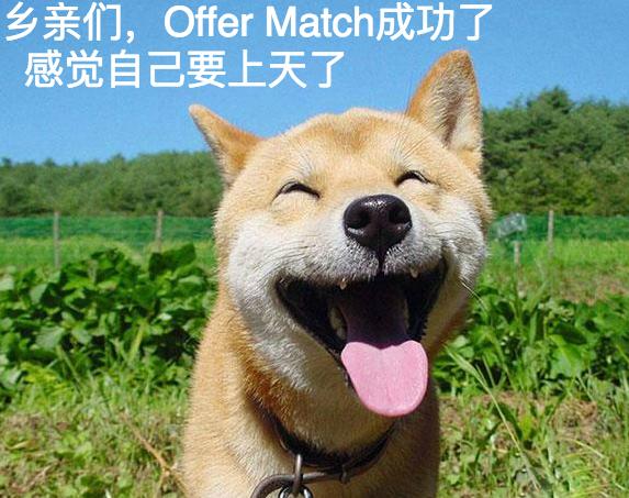 offer-match