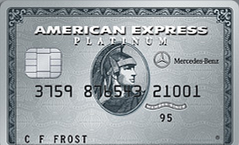 Amex platinum card for mercedes benz updated 5x for Mercedes benz american express platinum